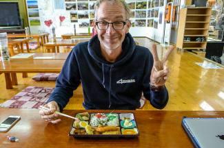 """Bento, préparé au déjeuner au Japon (© photocoen) """"style ="""" width: 325px; Hauteur: 217px; """"/> </div> </p></div> <p> <!-- close group --> </p> <div class="""