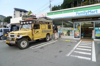 """Family Mart au Japon (© photocoen) """"style ="""" width: 326px; Hauteur: 217px; """"/> </div> </p></div> <p> <!-- close group --> </p> <div class="""